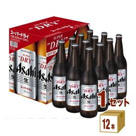 アサヒ スーパードライ 大びん 1打詰EX EX-12 お歳暮 ギフト (633ml 12本) ×1箱 ギフト