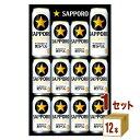 サッポロ 黒ラベル ビール ギフト セット KS3D ギフト お歳暮 (500ml 2本 350ml 10本) ×1箱 ギフト