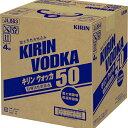 キリン ウォッカ 50% 18000ml キリン・シ−グラム
