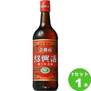 紹興酒 会稽山 陳三年 600ml×1本(個) 中国酒