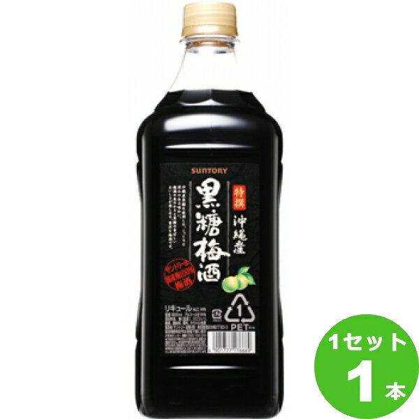 【ママ割最大9倍】サントリー 特撰沖縄黒糖梅酒ペット 1800ml ×1本(個)