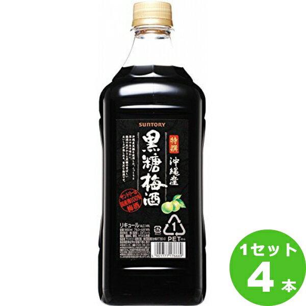 サントリー 特撰沖縄黒糖梅酒ペット 1800ml ×4本(個)