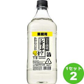 サントリー こだわり酒場のレモンサワーの素 1800ml ×2本 リキュール