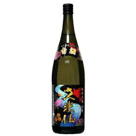 久米仙酒造(沖縄) 琉球泡盛 久米仙35゜ 1800ml ×1本 焼酎