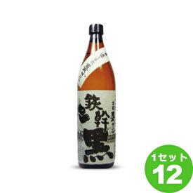 オガタマ酒造 芋焼酎 鉄幹 黒25度 鹿児島県900ml×12本 焼酎【送料無料※一部地域は除く】