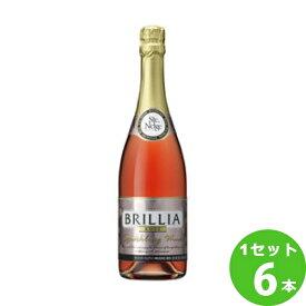 サントネージュワイン ブリリア ロゼ定番 720ml ×6本 アサヒビ-ル  ワイン【送料無料※一部地域は除く】【取り寄せ品 メーカー在庫次第となります】