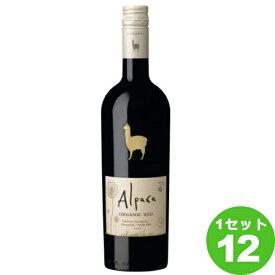 サンタ・ヘレナ・アルパカ・オーガニック・レッド 赤ワイン チリ7 50ml×12本 ワイン【送料無料※一部地域は除く】【取り寄せ品 メーカー在庫次第となります】