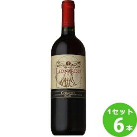 サントリー レオナルドキャンティカンティネレオナルドダヴィンチ750mlレオナルド・キャンティ 750ml×6本 ワイン【取り寄せ品 メーカー在庫次第となります】