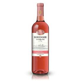 ベリンジャー・ヴィンヤーズカリフォルニア・ホワイト・ジンファンデルCaliforniaWhiteZinfandel定番 750 ml ×1本 アメリカ  サッポロビール ワイン【取り寄せ品 メーカー在庫次第となります】