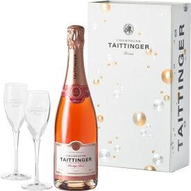 サッポロ テタンジェ・プレスティージュロゼ・グラスセット スパークリングワイン フランス/シャンパーニュ750ml×1本 ワイン【取り寄せ品 メーカー在庫次第となります】
