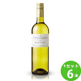 コドーニュ グループヌヴィアナ シャルドネNuvianaChardonnay 白ワイン スペイン 750ml ×6本(個) ワイン【送料無料※一部地域は除く】