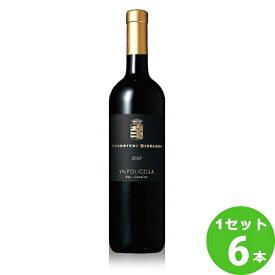 グエリエリ・リッツァルディヴァルポリチェッラ・クラッシコValpolicellaClassico定番 750 ml ×6本 イタリア  サッポロビール ワイン【送料無料※一部地域は除く】【取り寄せ品 メーカー在庫次第となります】