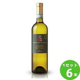 グエリエリ・リッツァルディソアーヴェ・クラッシコSoaveClassico定番 750 ml ×6本 イタリア  サッポロビール ワイン【送料無料※一部地域は除く】【取り寄せ品 メーカー在庫次第となります】