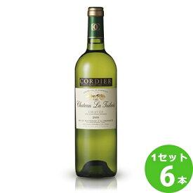 サッポロ コーディアシャトー・ラ・チュイルリー〈白〉CheateauLaTuilerieBlanc定番 白ワイン フランス ボルドー750 ml×6本(個) ワイン【送料無料※一部地域は除く】【取り寄せ品 メーカー在庫次第となります】