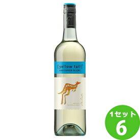 カセラ ファミリー ブランズ[yellowtail][イエローテイル]ソーヴィニヨン ブラン 白ワイン オーストラリア 750ml ×6本 ワイン【送料無料※一部地域は除く】