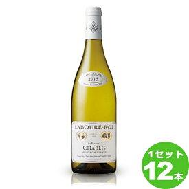 ラブレ ロワシャブリChablis 750ml ×12本 フランス ブルゴーニュ ビール ワイン【送料無料※一部地域は除く】
