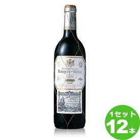 マルケス デ リスカルティント レセルバTintoReserva 750ml ×12本 スペイン ビール ワイン【送料無料※一部地域は除く】