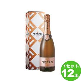 フェッラーリ・フェッラーリ・ロゼ(ギフトボックス入り)Ferrari Rose GiftBox(375ml) 375ml ×12本 イタリア / ITALIAトレンティーノ・アルト・アディジェ / TRENTINO ALTO ADIGE 日欧商事 ワイン【取り寄せ品 メーカー在庫次第となります】