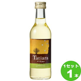 セント・ハレット タティアラ シャルドネ 180ml びんオーストラリアメルシャン ワイン【取り寄せ品 メーカー在庫次第となります】