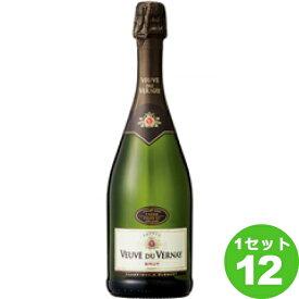 VeuveduVernayBrutウ゛ーウ゛・デュ・ウ゛ェルネブリュット750ml×12本 ワイン【送料無料※一部地域は除く】