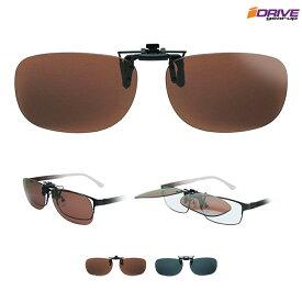 手持ちのメガネにクリップするだけ 偏光サングラス クリップ オン 跳ね上げ UV400 高品質レンズでUV 紫外線カット レディース メンズ アジアンフィット アイゾーン ブランド iClip P820