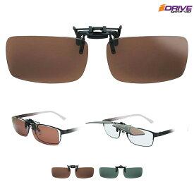手持ちのメガネにクリップするだけ 偏光サングラス クリップ オン 跳ね上げ UV400 高品質レンズでUV 紫外線カット レディース メンズ アジアンフィット アイゾーン ブランド iClip P821