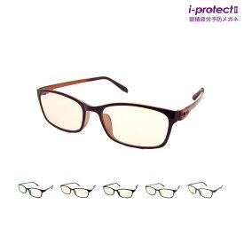 PCメガネ ライトカラー サングラス 伊達メガネ 薄い色 パソコン用メガネ オフィス 眼鏡 メンズ・レディース ブルーライト 近赤外線 紫外線 白内障 ドライアイ・レーシック・眼精疲労 軽量 レアメタル 屋内 屋外 美肌 眩しい おでかけ 運動会 スクエア iprotect2-s42