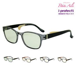 ブルーライトだけじゃない レアメタルを練りこんだ特許レンズ使用 紫外線などの刺激から目を守る UV ブルーライト 近赤外線 PCメガネ サングラス アイゾーン ブランド iprotect2-490