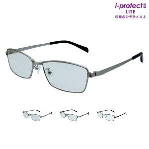 PCメガネ クリアタイプサングラス UV ブルーライト 近赤外線 カット 屋内屋外 紫外線などの刺激から目を守る アイゾーン ブランド スクエア iprotect2 LITE-2418