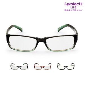 PCメガネ クリアタイプサングラス UV ブルーライト 近赤外線 カット 屋内屋外 紫外線などの刺激から目を守る アイゾーン ブランド iprotect2 LITE-3577