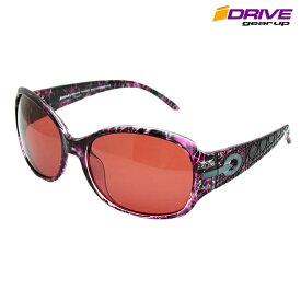 サングラス レディース UV レディースサングラス 偏光 紫外線 目もとケア 偏光サングラス クロエ トムフォード シャネルなど海外ブランドに匹敵 母 プレゼント 日本製 鯖江産 サングラス アイゾーン スクエア オーバル クリスマスプレゼント バタフライ iDriveID-P420
