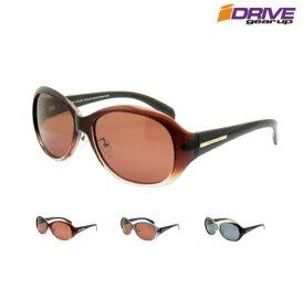 サングラス レディース UVカット(紫外線) サングラス 偏光 目もとケアにはサングラス レイバンやクロエ、トムフォードなど海外ブランドに匹敵。ユニセックス サングラス 日本製 鯖江産レンズ ドライブ 運転 アイゾーン クリスマスプレゼント オーバル iDriveID-P440