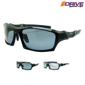 ボリューム感のあるフルリムタイプのスポーツサングラス 高性能 偏光サングラス メンズ アジアンフィット アイゾーン ブランド iDriveID-P558