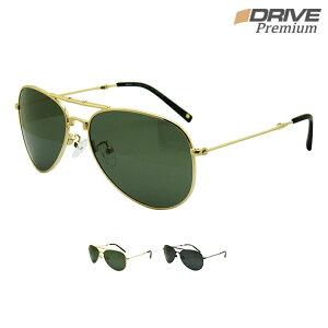 折り畳みができるティアドロップタイプのサングラス 最上位の白銅メッキ塗装 偏光 UV 紫外線カット アイゾーン ブランド Premium-P136