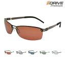 超軽量 たった19g! 高性能 高品質 偏光サングラス シャープなデザイン メンズ UV400 UV 紫外線カット 野球 ゴルフ 釣り ポーツや運転…