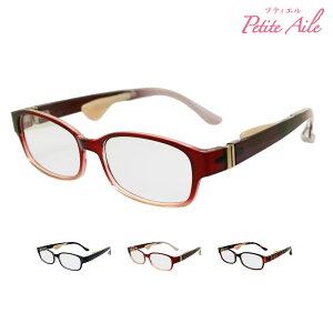 鼻にかけない老眼鏡 おしゃれ レディース プティエル 紫外線カットのシニアグラス リーディンググラス アイゾーン ブランド 306