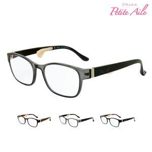 鼻にかけない老眼鏡 おしゃれでストレスフリー プティエル 紫外線カットのシニアグラス リーディンググラス アイゾーン ブランド 490