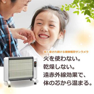 サンラメラ(赤ちゃん用にWガードつくりました!)ガードセット610SW型(白)遠赤・セラミックヒーターでポカポカ♪[品番:guardset_610sw]