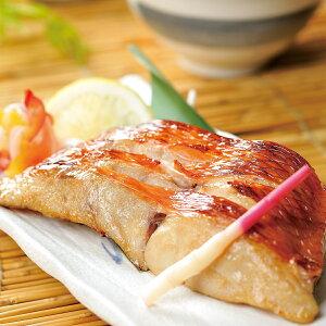 新商品 生塩糀仕立て 金目鯛西京焼8切セット ギフト グルメ