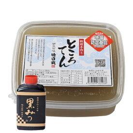 ところてん黒蜜セット 伊豆産天草使用 黒蜜付