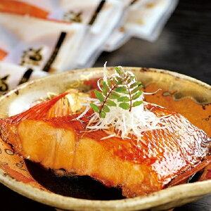 金目鯛漁師煮 6切 金目鯛煮付け 煮魚 調理済み 温めるだけ