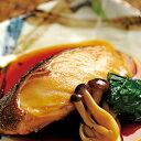 銀だら漁師煮 2切 銀だら煮つけ 煮魚 調理済み 温めるだけ