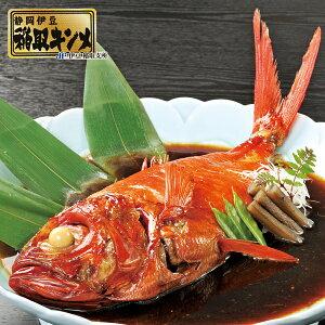 金目鯛姿煮(大) 稲取キンメ 水揚げ時 約800g 体長約35cm 調理済み