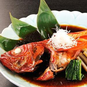 金目鯛姿煮 大 伊豆近海産 水揚げ時 約800g 体長約35cm 調理済み 温めるだけ