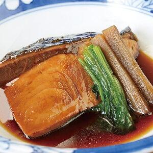 ぶり漁師煮 ぶり煮付け 調理済み 温めるだけ