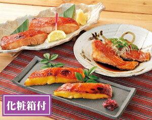 味くらべ詰合せ 化粧箱付 金目鯛煮付 漬魚 暑中見舞 ギフト グルメ