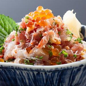 網元本店の海鮮まかない丼(ズワイガニ)10個+1個プレゼント 110g