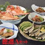 ギフトグルメ2019夏の徳選Aセット金目鯛の煮つけひもののし対応お中元内祝