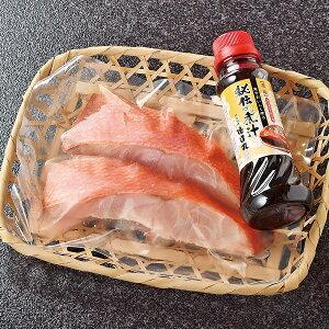 金目鯛煮付 簡単料理セット(金目鯛切身2切・秘伝の煮汁ミニボトルセット)