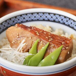金目鯛御飯 200g レンジでチンOK 冷凍米飯